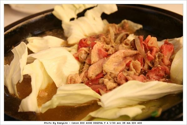 小紅莓火鍋