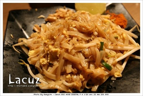 Lacuz泰式料理吃到飽