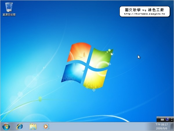Windows7_install_step29
