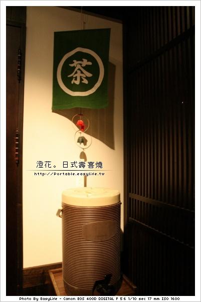 台南澄花。日式壽喜燒