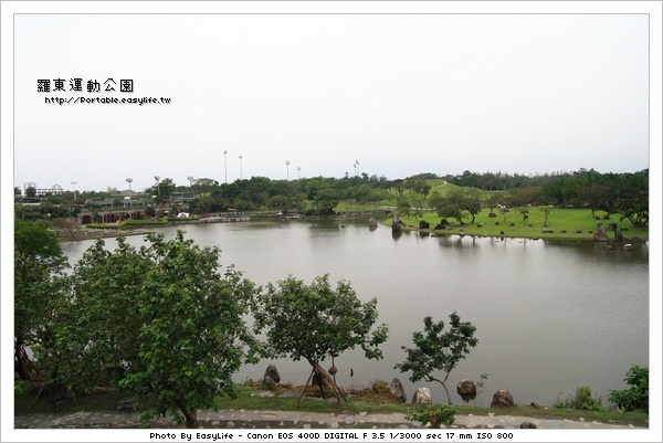 羅東運動公園