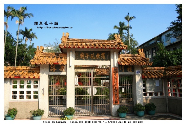 羅東旅遊景點。羅東孔子廟
