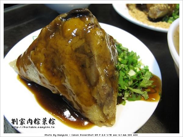 劉家肉粽。肉粽