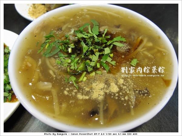 劉家肉粽。魚翅羹