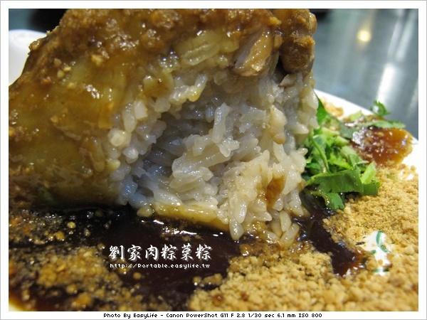 劉家肉粽。菜粽