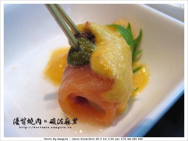 碳佐麻里燒肉。日本料理。精緻小缽