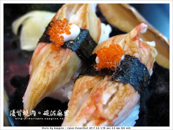 碳佐麻里燒肉。日本料理。珍味握壽司