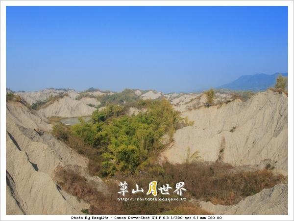 台灣的月球表面。草山月世界