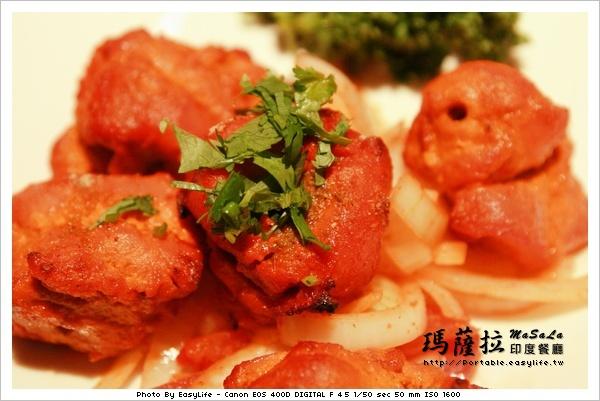 MaSaLa瑪薩拉印度餐廳