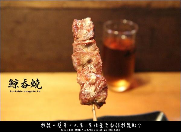 鯨吞燒。炭火串燒。台南美食