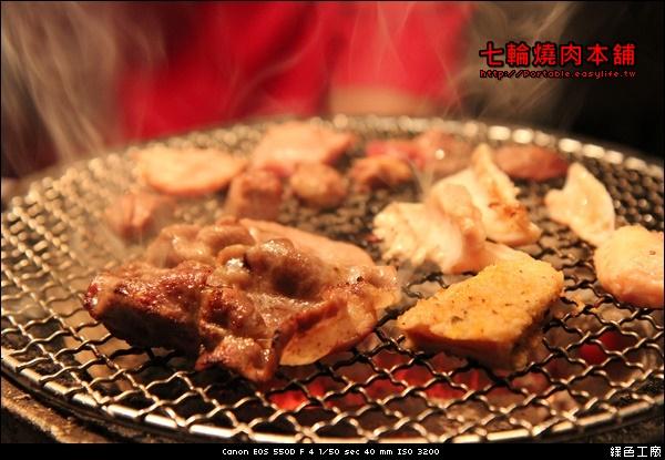 七輪燒肉本舖。燒肉可以吃七輪,但是命只有一輪啊~