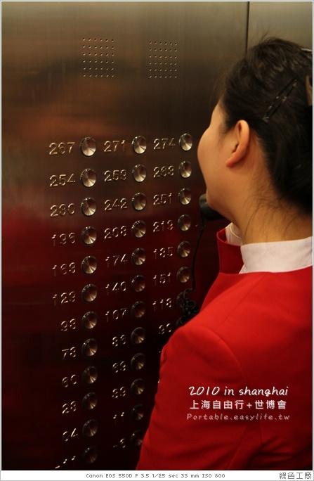 上海自由行。東方明珠。上海景點