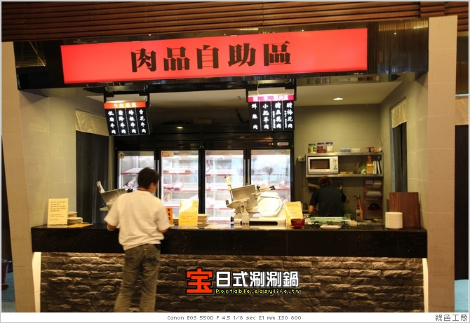 寶。日式涮涮鍋。台南