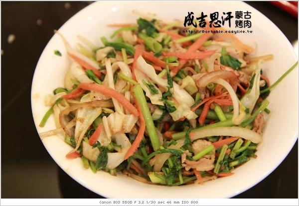 成吉思汗蒙古烤肉。台北
