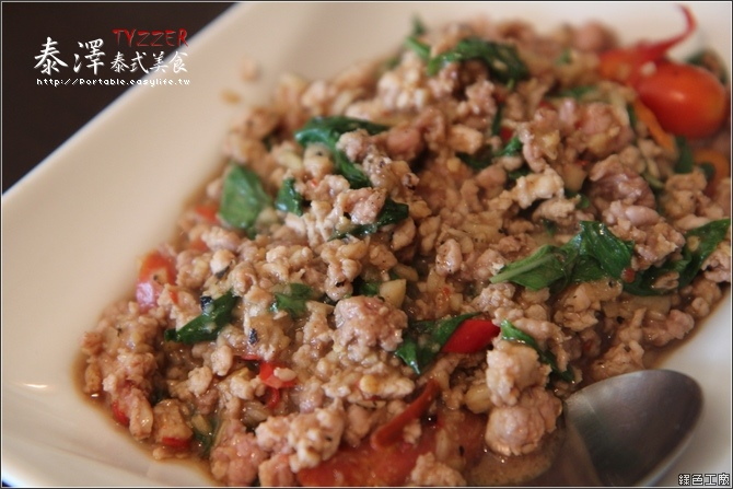 泰澤泰式料理。泰式美食。台南美食