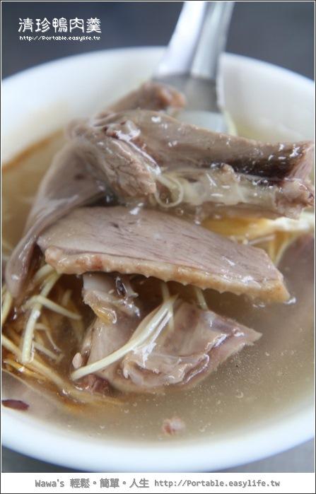 清珍鴨肉羹。台南美食
