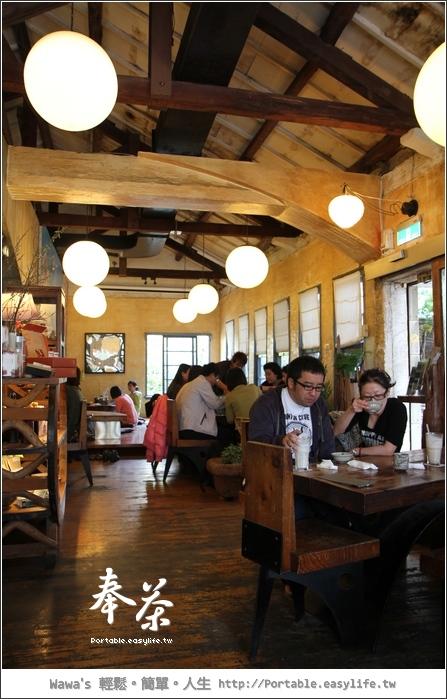 奉茶。台南老房子餐廳