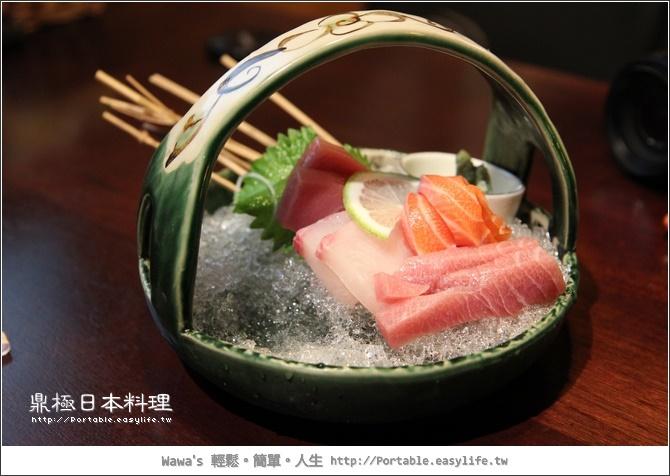 鼎極日本料理。台南日本料理