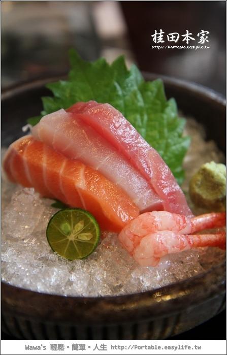 【台南】桂田本家。庭園風格日本料理:: 綠色工廠Easylife Blog