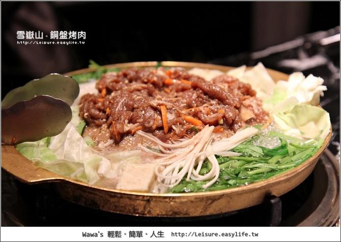 火锅菜类简易手绘