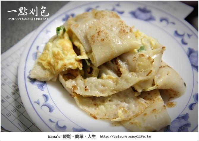 一點割包。台南宵夜人氣美食