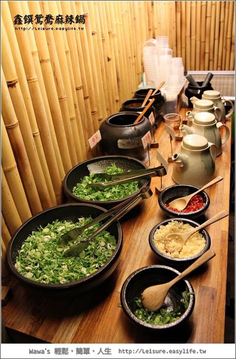 【台南】鑫饌鴛鴦麻辣鍋,料理好吃又實在! :: 綠色工廠Easylif