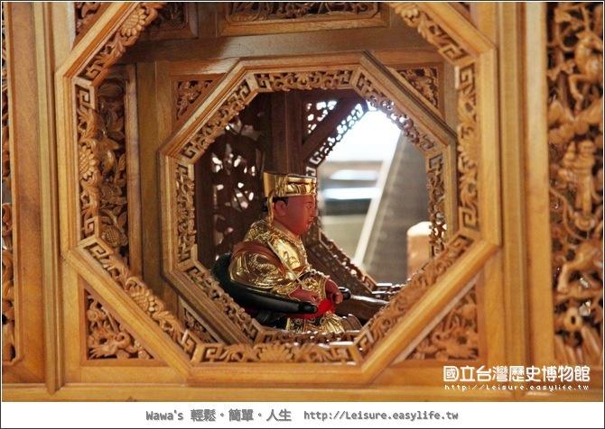 國立臺灣歷史博物館。台南旅遊