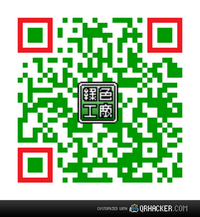 QRcode線上製作。www.qrhacker.com