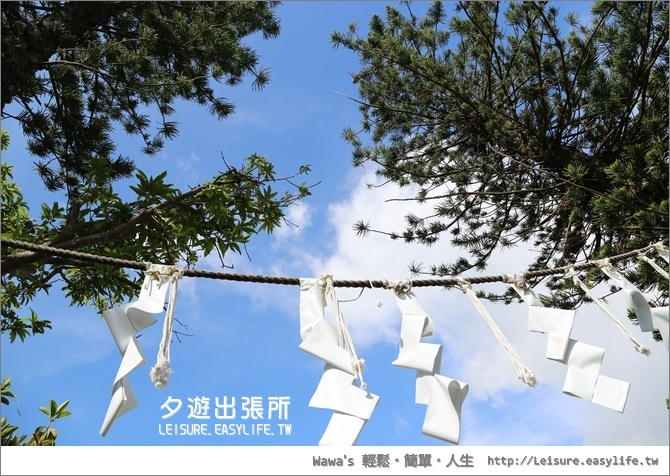 夕遊出張所。安平旅遊景點。台南旅遊景點