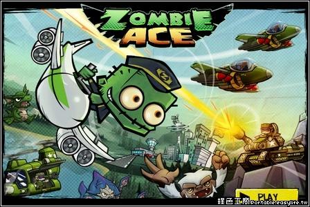 zombie ace 僵尸开飞机