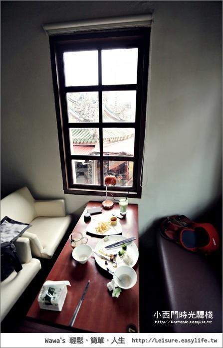小西門時光驛棧。台南老房子餐廳、早午餐、下午茶