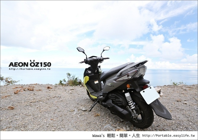 宏佳騰 OZ150 驚嘆150。OZ125 驚嘆125