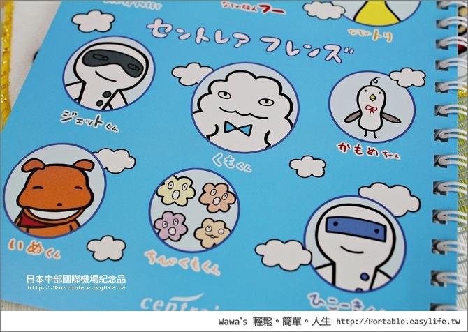 日本中部国际机场纪念品