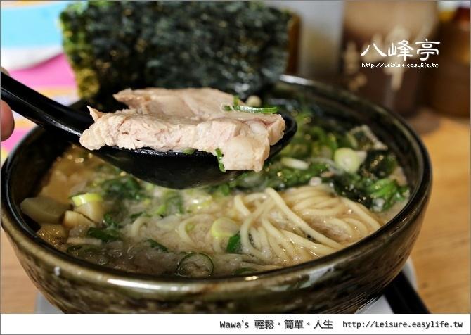 八峰亭日式拉麵。台南日式拉麵。台南美食