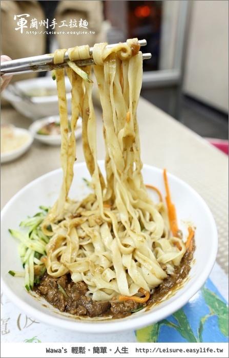 軍 蘭州手工拉麵。永和美食