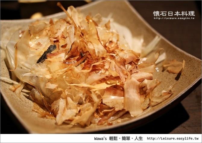 懷石日本料理。 - 綠色工廠Easylife Blog