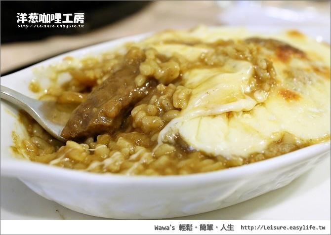 洋蔥咖哩工房。台南咖哩美食