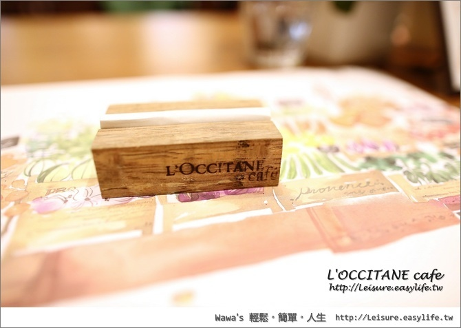歐舒丹咖啡。L'OCCITANE Cafe