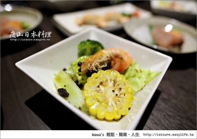 【台南】慶山日本料理。中午定食套餐:: 綠色工廠Easylife Blog