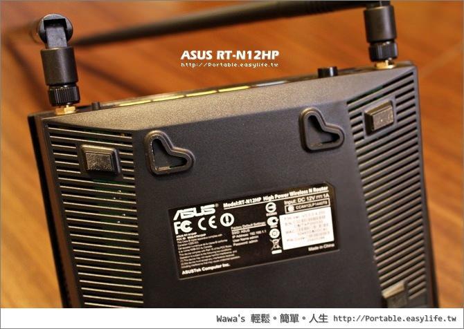 ASUS RT-N12HP。38公分9dbi天線