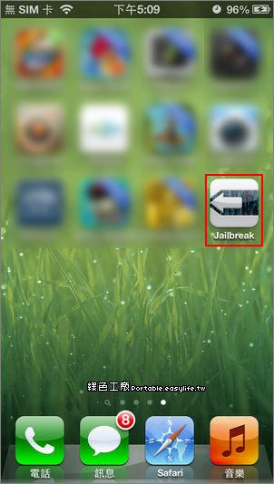 iOS 6.x 越獄JB教學 evasi0n