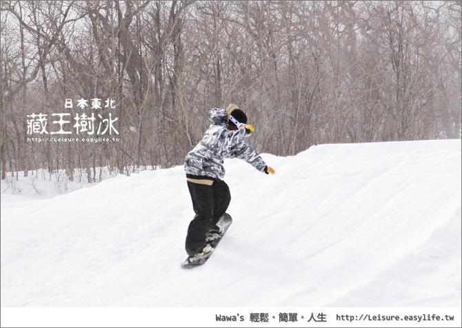 树冰 难得一见的世界级美景,雪怪出没请注意