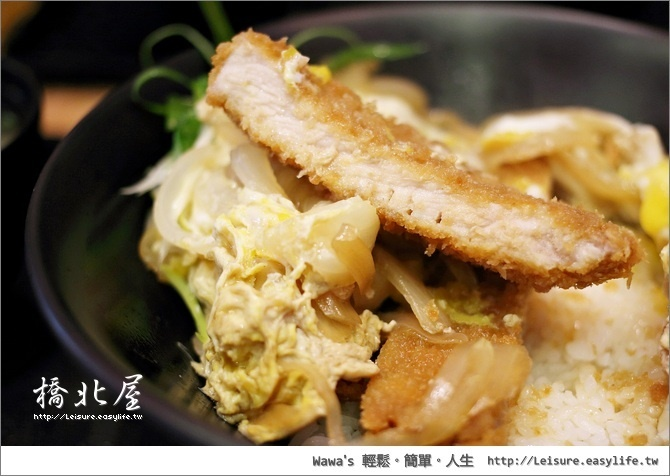 【台南】橋北屋日本家庭料理,人氣超級夯的美味炸雞! :: 綠色 ...