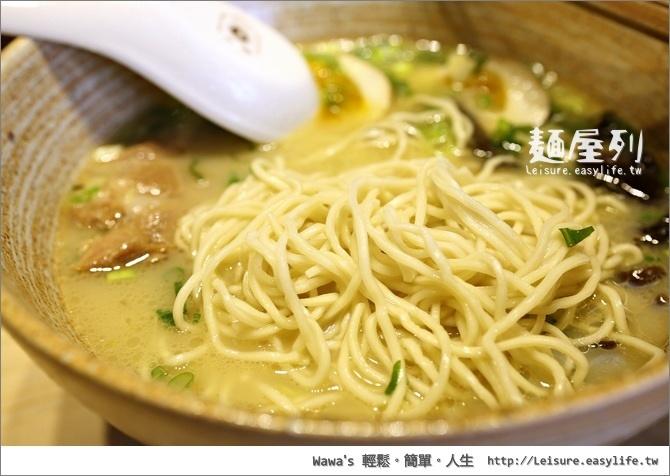 麵屋列。台南日式拉麵、台南美食