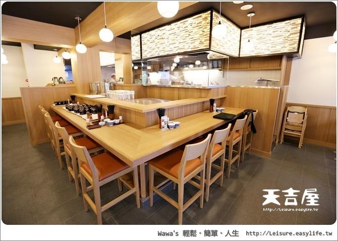 天吉屋。日本天丼、台北日式天丼