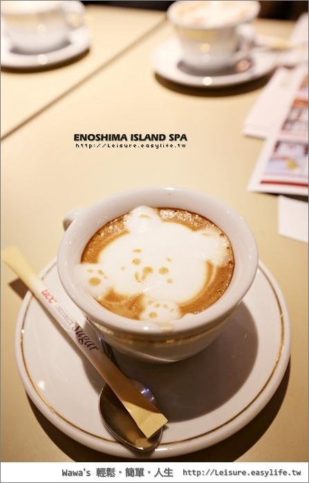 江之島溫泉SPA。江の島アイランドスパ えのすぱ。ENOSHIMA ISLAND SPA [Medical Therapy & Spa]