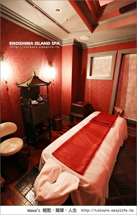 江之島溫泉SPA。江の島アイランドスパ えのすぱ。ENOSHIMA ISLAND SPA [Medical Therapy & Spa]