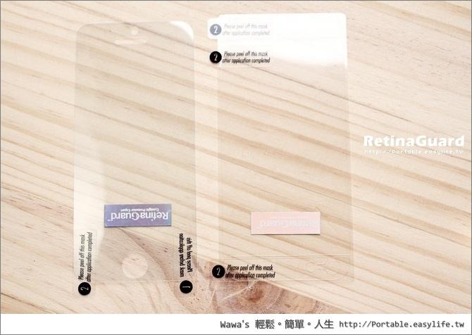 Retinaguard視網盾防藍光手機平板螢幕保護貼