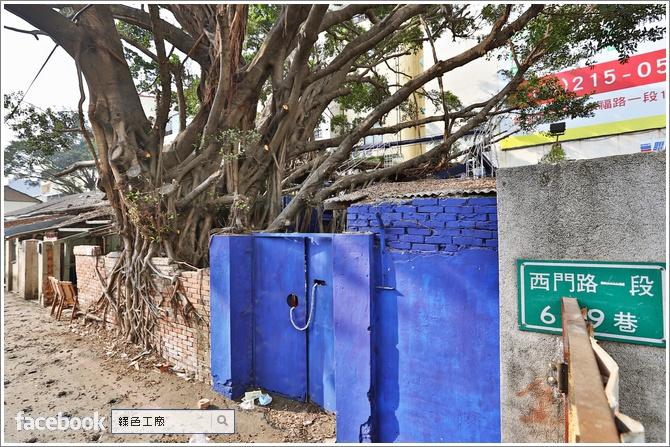 台南3D藍晒圖、立體藍晒圖