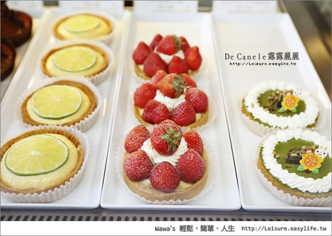 【台南】De Canelé 露露麗麗,邪惡的法式甜點檸檬塔:: 綠色 ...